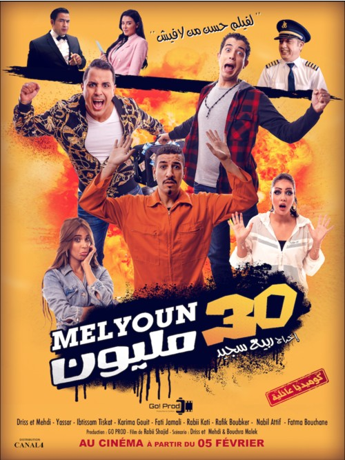TRENTE MILLION / 30 MELYOUNE